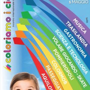 Depliant Coloriamo I Cieli 2017 Pagina1 Lq