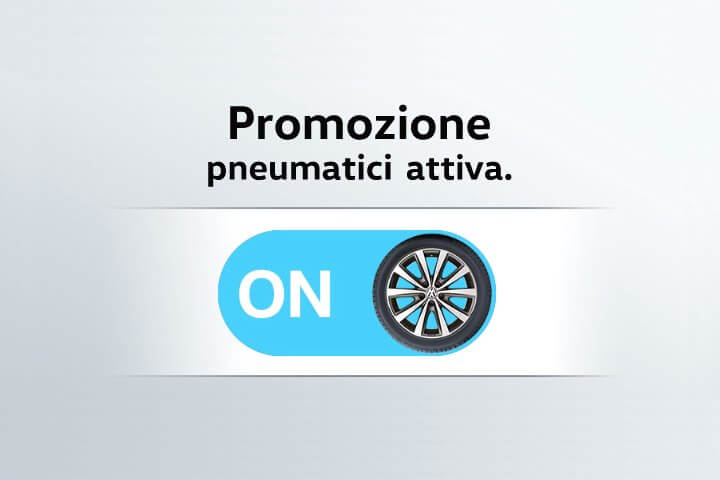 promogommeestive2